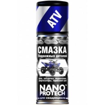 Смазка подвижных деталей NANOPROTECH для квадроцикла