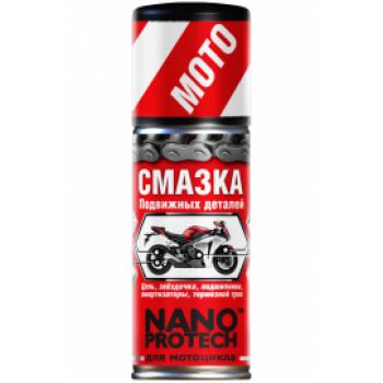 Смазка подвижных деталей NANOPROTECH для мотоцикла