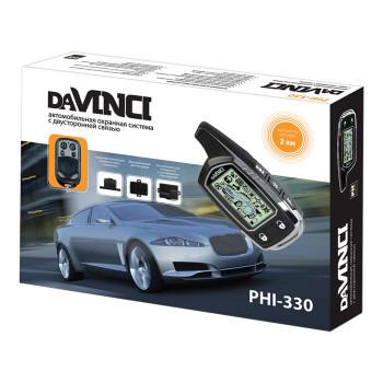 Автосигнализация da-VINCI PHI-330